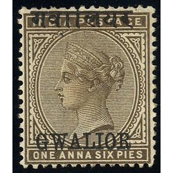 1885, 1a.6p. sepia, rust on back, SG 6